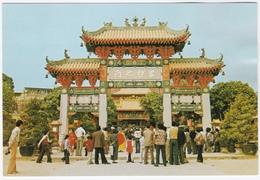 CHING CHUNG KOON, CASTLE PEAK, KOWLOON, HONG KONG. UNPOSTED - Chine (Hong Kong)