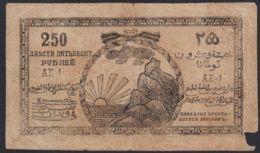 Ref. 3820-4257 - BIN RUSSIA . 1919. CAUCASO DEL NORTE 250 ROUBLES RUSSIA NORTH CAUCASUS 1919 - Russia
