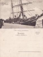 Romania,Rumanien,Roumanie    -  Braila. Corabie Cu Emigranti-Judaica - Romania