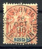 RC 17653 NOSSI-BÉ COTE 20€ N° 36 TYPE GROUPE OBLITÉRÉ USED - Usados