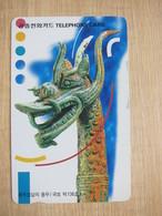 Autelca Magnetic Phonecard, Ancient Sculpture Dragon, Used - Korea (Zuid)