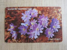 Autelca Magnetic Phonecard, Flowers, Used - Korea (Zuid)