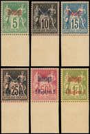 (*) DEDEAGH - Poste - 2 + 4/8, Tirage Sur Bristol Avec Dentelure Figurée, Complet, Tous Bdf: Sage (Maury) - Dedeagh (1893-1914)