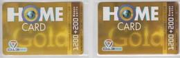 ISRAEL 2009 HOME CARD GOLD 013 BARAK 1200+200 UNITS 2 DIFFERENT CARDS - Israel