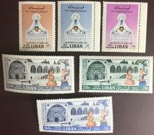 Lebanon 1964 Children's Charity MNH - Libano