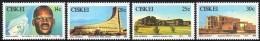 Ciskei - 1986 5th Anniversary Of Independence Set (**) # SG 103-106 , Mi 106-109 - Ciskei