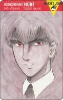 Japan Phonecard Anime - Manga Weekly Jump J. NUBE - Kino