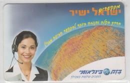 ISRAEL BEZEQ INTERNATIONAL DIRECT PROMOTION CARD - Israel