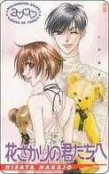 Japan Phonecard Anime - Manga Hisaya Nakajo - Kino