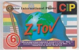 ISRAEL CIP Z-TOV 6 MINUTES - Israel