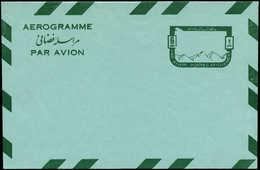 N AFGHANISTAN - Entiers Postaux - Wiegand 4, Aérogramme, Erreur Sans Impression Du Rouge (timbre + Bords): 6afs Avion - Afghanistan