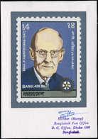 MAQ BANGLADESH - Poste - 556, Maquette Originale à La Gouache (70x90), Signée, Dessin Proche Du Définitif (cadre En Bas) - Bangladesh