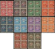 """** BOLIVIE - Poste - 111/20, 10 Blocs De 4 Surchargés """"spécimen"""" + Perfo De Contrôle: Armoiries - Bolivie"""