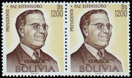 "** BOLIVIE - Poste - Cefilco 755A, Timbre Non émis ""1200b. Président V. Paz Estenssoro"" (le Timbre Resta Non émis Et Fut - Bolivie"