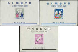 ** COREE DU SUD - Blocs Feuillets - Michel 139/41, Noël 1959 - Korea, South