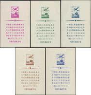 (*) COREE DU SUD - Blocs Spéciaux - Michel 65/9, Tirage 1000, Complet: Avions 1954 - Korea, South