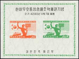 * COREE DU SUD - Blocs Spéciaux - Michel 121, Commerce USA - Korea, South