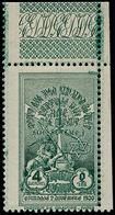 ** ETHIOPIE - Poste - 183a, Non émis En Vert (couleur Du 8g), Dentelé, Cdf: 4g. Couronnement - Ethiopia