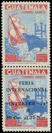 ** GUATEMALA - Poste Aérienne - 469, Paire Verticale, Impression à Sec De La Surcharge: Interfer 1971 - Guatemala