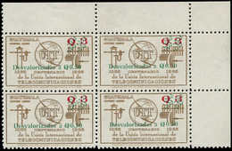 ** GUATEMALA - Poste Aérienne - 525, Bloc De 4, Surcharge Verte Non émise (tirage 30): 0,50/3q. UIT - Guatemala