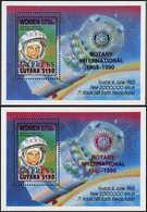 ** GUYANE. - Blocs Feuillets - Michel 80, 2 Blocs Surcharge Noire Ou Rouge (non émise): Rotary, Vostok 6 - Guyana (1966-...)