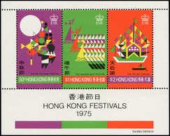 ** HONG KONG - Blocs Feuillets - 2, Festivals 1975 - Hong Kong (1997-...)