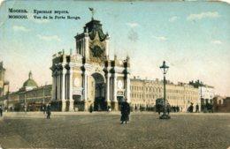 RUSSIA - Moscou - Moscow - Vue De La Porte Rouge - Interesting Message - Russie