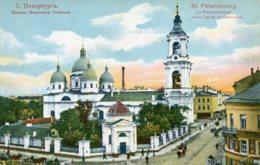 RUSSIA - Moscou - Moscow - La Wosnessenskaja Avec L'eglise De L'ascension- Interesting Message - Russie