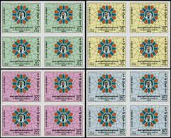 ** KUWAIT - Poste - 715/8, 4 Blocs De 4 Non Dentelés (tirage 150): Jour National, émir - Koeweit