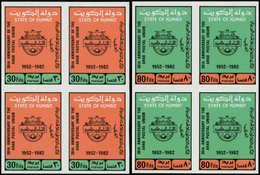 ** KUWAIT - Poste - 912/3, 2 Blocs De 4 Non Dentelés (tirage 150): Union Postale Arabe - Koeweit