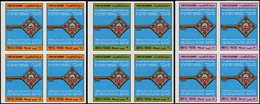 ** KUWAIT - Poste - 1002/4, 3 Blocs De 4 Non Dentelés (tirage 150): Santé - Koeweit