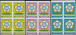 ** KUWAIT - Poste - 1081/3, 3 Blocs De 4 Non Dentelés (tirage 150): Jour Mondial De La Santé - Koeweit