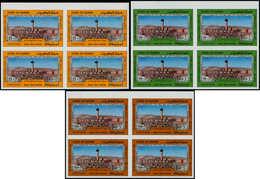** KUWAIT - Poste - 1111/13, 3 Blocs De 4 Non Dentelés (tirage 150): Pèlerinage De La Mecque - Koeweit