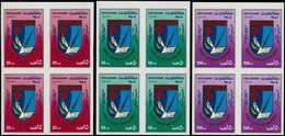 ** KUWAIT - Poste - 1129/31, 3 Blocs De 4 Non Dentelés (tirage 150): Société Féminine Culturelle - Koeweit