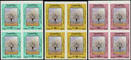** KUWAIT - Poste - 1152/4, 3 Blocs De 4 Non Dentelés (tirage 150): Semaine Des Plantes - Koeweit