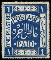 O PALESTINE - Poste - 1, 1p. Bleu Violet - Palästina