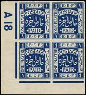 """(*) PALESTINE - Poste - 1, Bloc De 4 """"Corner Block A 18"""", Percé En Ligne, Toujours Sans Gomme: 1p. Bleu Violet - Palästina"""