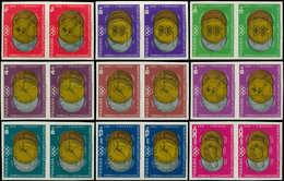 ** PANAMA - Poste - 475/81 + Pa.  448/9, En Paires Non Dentelées (tirage 60): Médailles J.O. De Grenoble 1968 -RR - - Panama