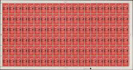 ** QATAR - Poste - 16/18, 3 Feuilles Complètes De 100: Baden Powell - Qatar
