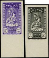 ** SYRIE REPUBLIQUE - Poste Aérienne - 66/67, Non Dentelés, Bdf, Signés Roumet: Fête Des Mères - Syrië