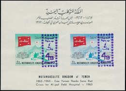 """** YEMEN - Blocs Feuillets - Michel 7A (non Listé) Avec Double Surcharge Violette """"4 B"""" + étoiles (type Mic 248/50): Cro - Yemen"""
