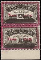 ** YEMEN ROYAUME - Poste - Michel 81b, Paire Verticale, Cdf, Surcharge Lilas: 5 + 5b. Consulaire - Yemen