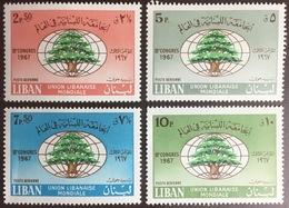 Lebanon 1968 Union Congress MNH - Libano