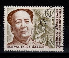 Caneroun - YV 615 Oblitere , Mao Tse Toung - Cameroon (1960-...)