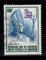 Caneroun - YV PA 298 Oblitere , Jean Paul II - Cameroon (1960-...)