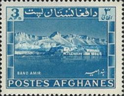 MNH STAMPS Afghanistan - Bande Amir Lakes   - 1961 - Afghanistan