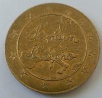 Médailles - 1 Euro 1/2 - Demain L'euro - Des Centres Leclerc - Du 14 Au 26 Octobre 1996 - - Frankrijk