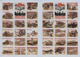 Fantazy Labels / Private Issue. World War II. Lend-Lease. Transport. Armament. Military Equipment 2014 - Fantasie Vignetten