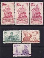 #11938 PR China 1952, Full Set  (x), Michel 184 - 187: 25 Years Liberation Army - 1949 - ... People's Republic