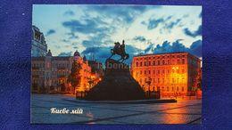 Kiev The B. Khmelnitsky Monument Ukraine - Ukraine